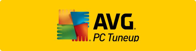 AVG PC TuneUp 2015 + 序列号生成器